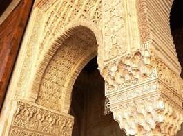 Andalusie, památky, přírodní parky a Sierra Nevada 2021  Španělsko - Andalusie - Granada, Generalife, interiér Jižního Pavilonu