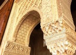 Andalusie, památky, přírodní parky a Sierra Nevada 2020 Andalusie Španělsko - Andalusie - Granada, Generalife, interiér Jižního Pavilonu